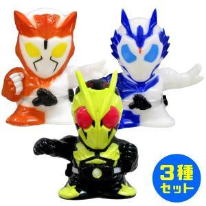 メール便可・すくい人形 仮面ライダーゼロワン キャラクターすくい人形 3種セット