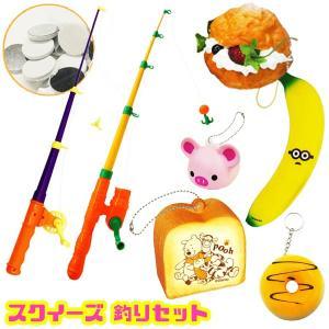 スクイーズ 釣りセット(スクイーズ10個)|sanyodo-shop