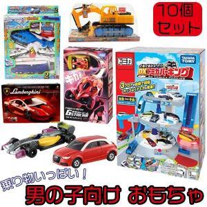 男の子向け おもちゃ10個セット トミカパーキング・ラジコン2台入り|sanyodo-shop