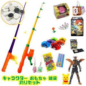 キャラクター おもちゃ 雑貨 釣りセット(景品20個入)|sanyodo-shop