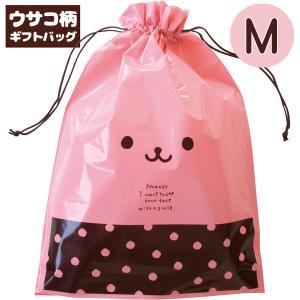 ウサコギフトバッグM(ラッピング袋)|sanyodo-shop