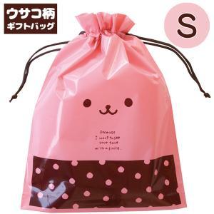 ウサコギフトバッグS(ラッピング袋)|sanyodo-shop
