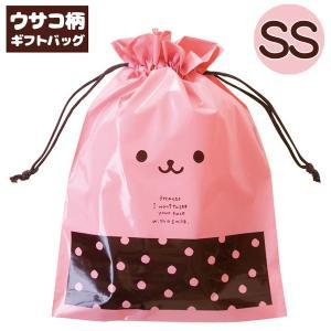 ウサコギフトバッグ SSサイズ(ラッピング袋)|sanyodo-shop