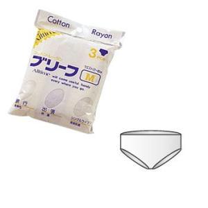 使い捨て下着 | 紙ブリーフ LL(86から96cm)3枚入り  【T30193】|sanyodo