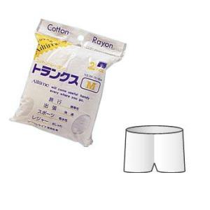 使い捨て下着 | 紙トランクス M 2枚入り(72から80cm) 【T30181】|sanyodo