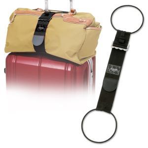 [5000円以上で送料無料] 旅行用品 | バッグとめるベルト プラス【T45060】|sanyodo