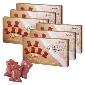 [送料無料] マレーシアお土産 海亀チョコレート 6箱セット【176089】 sanyodo
