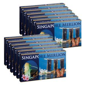 [送料無料] シンガポールお土産 | マーライオン アーモンドチョコレート 12箱セット【186049】