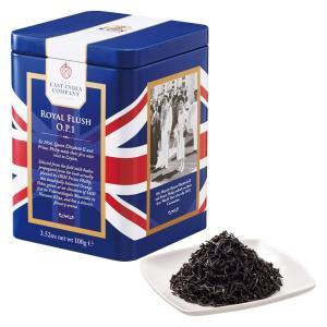 [5000円以上で送料無料] イギリスお土産 | 東インド会社 ロイヤルフラッシュ リーフティー缶【171147】|sanyodo