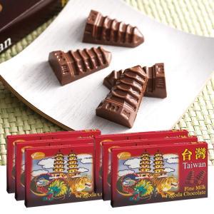 [送料無料]台湾お土産 | 台湾 パゴダチョコレート 6箱セット【169508】|sanyodo