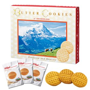 [賞味5/28][5400円以上で送料無料] スイスお土産 | スイス カーギ バタークッキー 3箱...