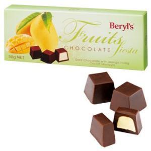[5000円以上で送料無料] マレーシアお土産   マンゴー チョコレート 10箱セット【176088】 sanyodo