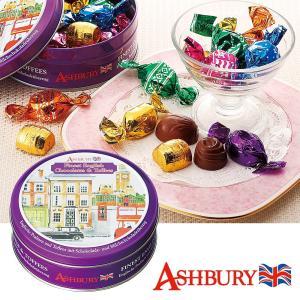 [5000円以上で送料無料]イギリスお土産 | アシュベリー ロンドン缶 チョコレート 1缶 【105400】|sanyodo