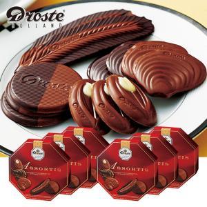 [送料無料]オランダお土産   ドロステ アソートチョコレート 6箱セット【171199】 sanyodo