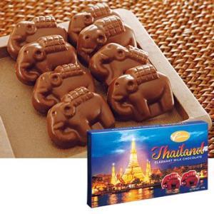 [5000円以上で送料無料] タイお土産 | エレファントチョコレート 1箱【176002】|sanyodo