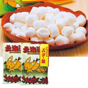 [5000円以上で送料無料]北海道土産 | 北きつねバター飴 2袋セット[別送 あすつく不可]【J17219】|sanyodo