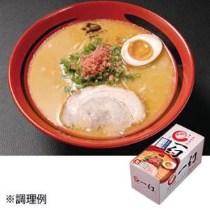 [5000円以上で送料無料]北海道土産 | えびそば一幻 えびしお 2食入り [別送 あすつく不可]【J17201】|sanyodo