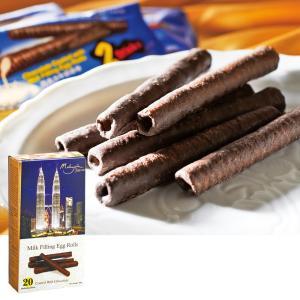 [5000円以上で送料無料] マレーシアお土産   マレーシアチョコレートロール【176087】 sanyodo
