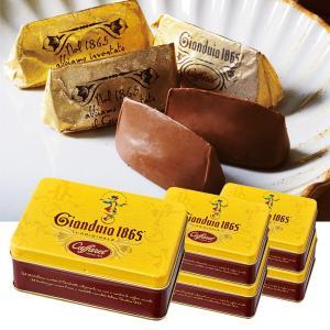 [5000円以上で送料無料] イタリアお土産   カファレル Caffarel ジャンドゥーヤ クラシックミニ缶 チョコレート 5缶セット【171006】