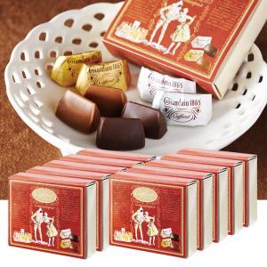 [送料無料] イタリアお土産 | カファレル Caffarel ミニジャンドゥーヤ チョコレート 10箱セット【171004】|sanyodo