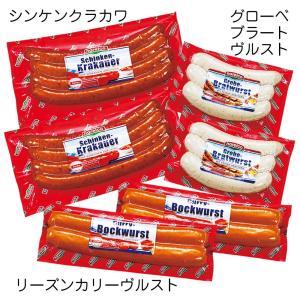 [送料無料] ドイツお土産   ハライコ チルドソーセージ 3種6パックセット【F61511】[別送][あすつく不可] sanyodo