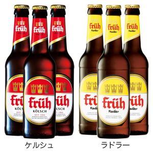 [5000円以上で送料無料] ドイツお土産   フリュー ケルシュ&ラドラー ビール 2種6本セット【R71035】 sanyodo