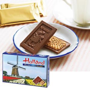 [5000円以上で送料無料] オランダお土産   オランダ チョコツインズ【171201】 sanyodo