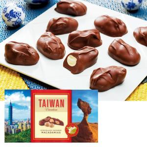[5000円以上で送料無料]台湾お土産 | 台湾 バケーションチョコレート【169517】|sanyodo