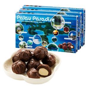 [5000円以上で送料無料] パラオお土産 | パラオパラダイス マカデミアナッツチョコレート 3箱セット【174061】|sanyodo
