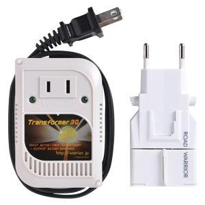 ★ポイント3倍  全世界に対応した小型・軽量変圧器と電源交換アダプター(ゴーコンJ)のセット。 この...