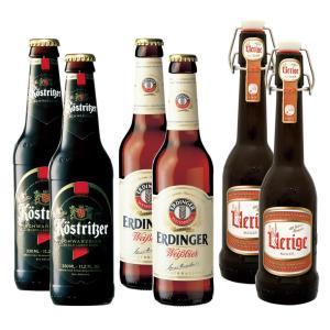 ドイツビール3種飲み比べセット6本入
