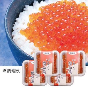 [送料無料]北海道土産 | いくら醤油漬け 4パック入り [別送 あすつく不可]【J17231】|sanyodo