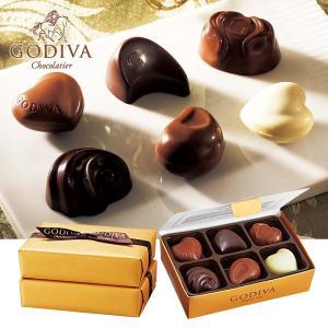 [5000円以上で送料無料] ベルギーお土産 | GODIVA ゴディバ ゴールドバロタン チョコレート 3箱セット ラッピング付【171205】|sanyodo