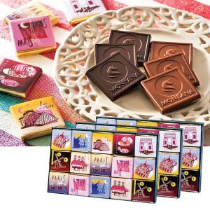 [5000円以上で送料無料] フランスお土産 | モンバナ パリスコレクション チョコレート 3箱セット【171054】|sanyodo