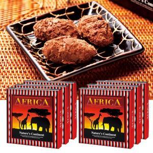 [送料無料] アフリカお土産   アフリカ フレークトリュフ チョコレート 6箱セット【171313】 sanyodo