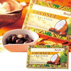 [5000円以上で送料無料] ココナッツチョコレート 10箱セット【174018】 sanyodo