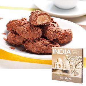 [5000円以上で送料無料]インドお土産   インド フレークトリュフチョコレート 1箱 【105416】 sanyodo