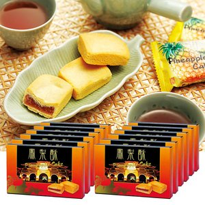 [賞味12/1][送料無料]台湾お土産 | 台湾 パイナップルケーキ ミニ 12箱セット【169506】|sanyodo