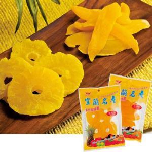 [5000円以上で送料無料]台湾お土産 | 台湾 ドライフルーツ 2種セット【169515】|sanyodo