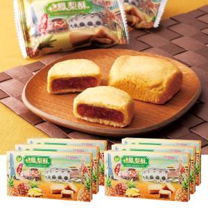 [賞味12/1][送料無料]台湾お土産 | 台湾 パイナップルケーキ 6箱セット【169502】|sanyodo