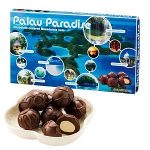 [5000円以上で送料無料] パラオお土産 | パラオパラダイス マカデミアナッツチョコレート 1箱【174060】|sanyodo