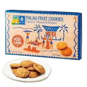[5000円以上で送料無料] パラオお土産 | パラオフルーツクッキー【174066】|sanyodo