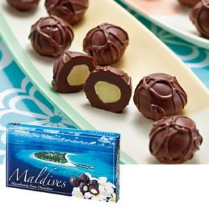 [5000円以上で送料無料] モルディブお土産 | モルディブ マカデミアナッツチョコレート【174036】|sanyodo