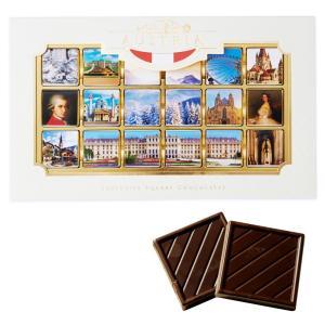 [5000円以上で送料無料] オーストリアお土産 | オーストリア ダークチョコレート【171234】|sanyodo