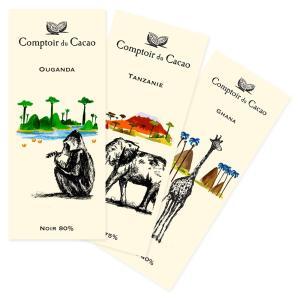 [5000円以上で送料無料] アフリカお土産   コントワール・デュ・カカオ (Comptoir du Cacao) サファリ チョコレート3種セット【171314】 sanyodo