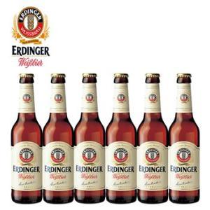 [5000円以上で送料無料] ドイツ お土産 【世界のビール】 ドイツビール エルディンガー ヴァイスビール 330ml 6本セット 【R01390】 sanyodo