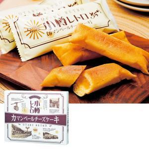 [5000円以上で送料無料]北海道土産 | 小樽レトロカマンベールチーズケーキ 8個入り[別送 あすつく不可]【J17218】|sanyodo