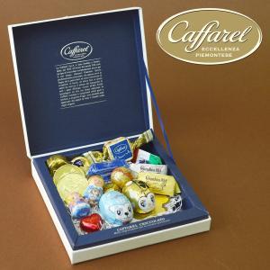 [5000円以上で送料無料][ホワイトデー] カファレル Caffarel | オリジナルギフト メディア チョコレート 紙袋付き【105312】