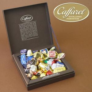 [5000円以上で送料無料] カファレル Caffarel | オリジナルギフト グランデ チョコレート 紙袋付き【105313】|sanyodo