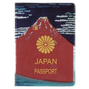 旅行用品|北斎 赤富士パスポートカバー【105459】|sanyodo